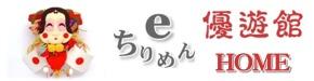 logoblog3