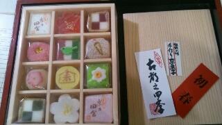 b京菓子セット