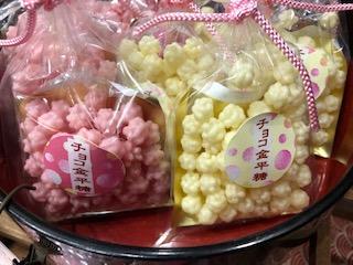 ~ホワイトチョコとイチゴチョコの金平糖~