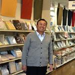 山田ふとん店