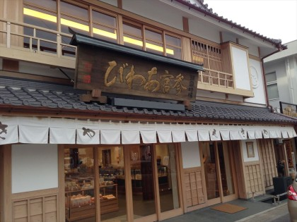 2014-08-01 17.23.39_R