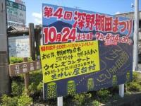 2015-09-11 13.25.21_R