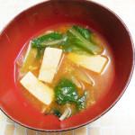 にがり凍み豆腐