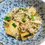 自然派 中華スープ(中華調味料)