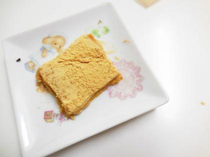 国内産大豆使用きな粉