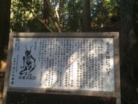 横川中堂10