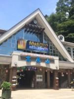 714高尾山22