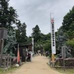 観音正寺4