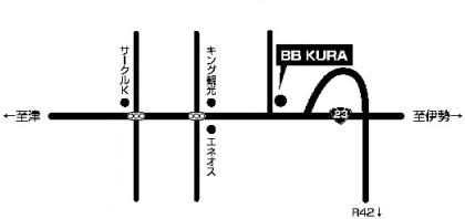 B.B.KURA地図修正(ヨコ修正・トリミング済)