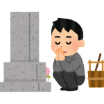 ohakamairi_man
