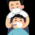 tokoya_kaozori_mask