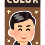 hair_color_shiragazome_man