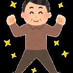 pose_genki05_ojisan