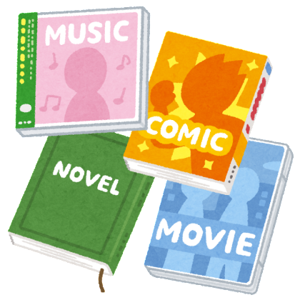 entertainment_set