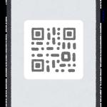 code_smartphone_qrcode