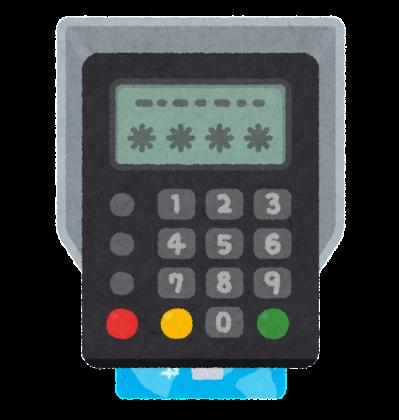 shopping_credit_card_mashine