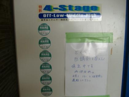 DSCF4390