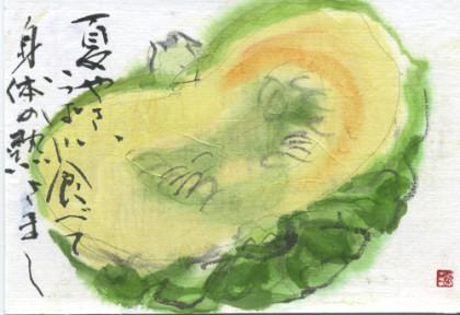 かぼちゃ(2009)