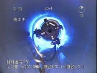 dc0109100