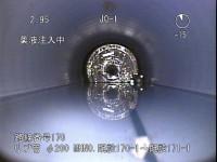 dc010993