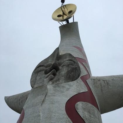 32018 太陽の塔