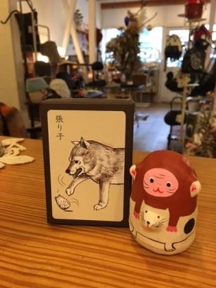 2018 犬猿の仲よし