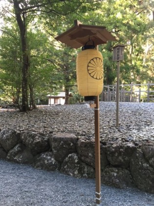 2020 滝原神宮