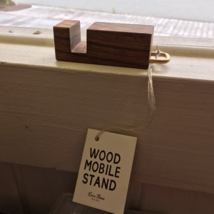 2020 mobile stand