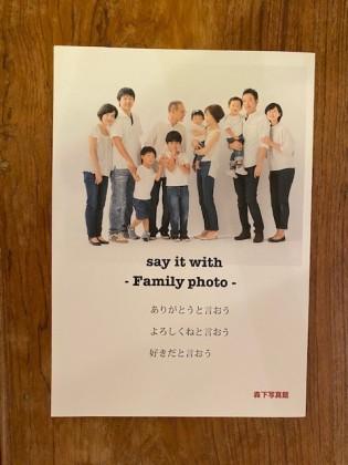 2021 family photo