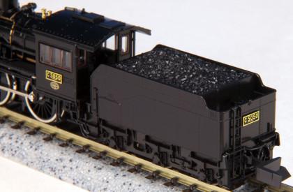 C50石炭
