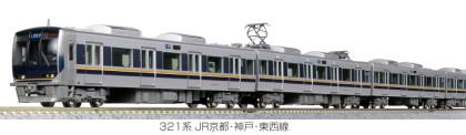 321系模型