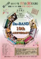 17-da+bandライブ