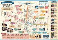 松阪商店街マップ