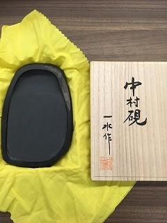 中村硯_3