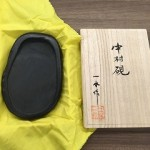 中村硯_2