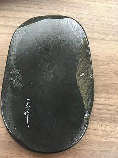 中村硯_2-3