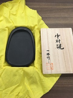 中村硯_1
