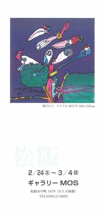 SKMBT_C224e18012516200_0001 (2)