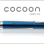 1_cocoon