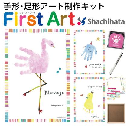 first-01