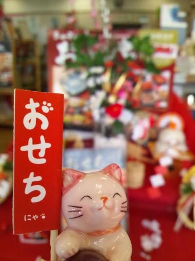 14おせち赤猫