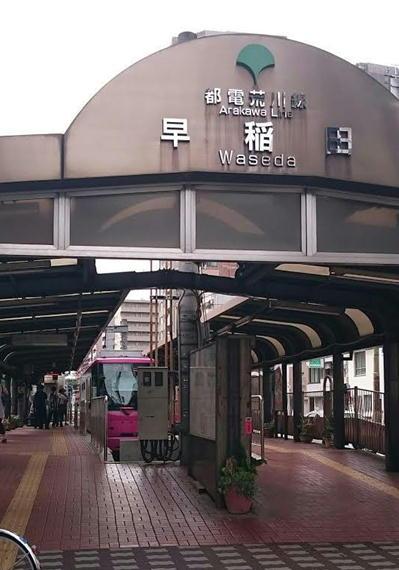 150820都電雑司ヶ谷3