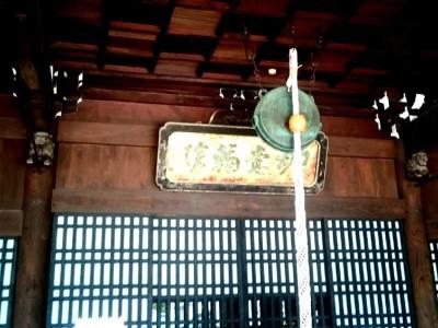 16岡寺かね