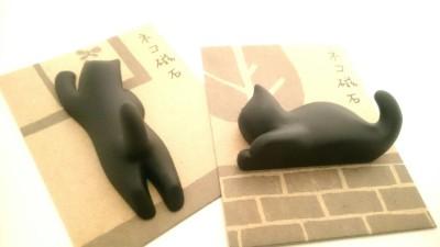 16黒猫ネコ磁石せのび&まつイメージ