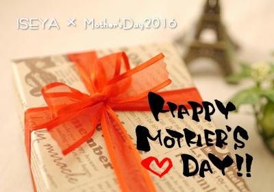 16母の日イメージ