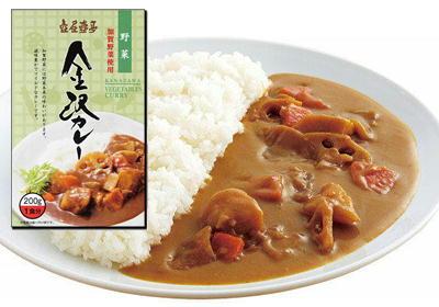 金沢カレー野菜