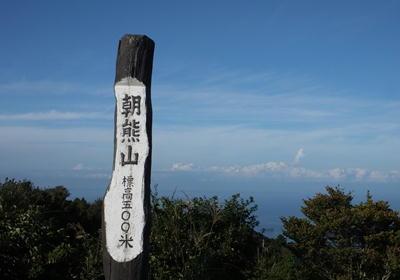 朝熊山標高500