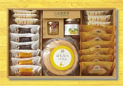 山田養蜂場バウム50