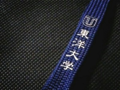 箱根駅伝東洋タスキ