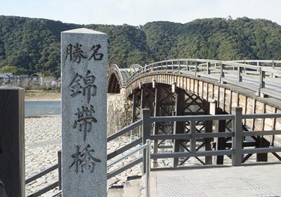 広島錦帯橋石碑